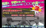 【企画】 最終結論DVD パート3 管理人の本音レビュー