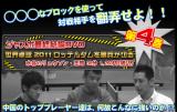 【企画】 最終結論DVD パート4 管理人の本音レビュー