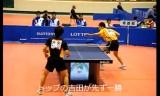 【卓球】 最新!山口国体卓球 成年男子決勝シーン