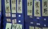 【卓球】 根本/北岡VS中島/中尾 関東学生リーグ2011