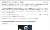 【情報】 中国で卓球ロボットが176回のラリーを達成!