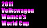 【企画】 女子ワールドカップ2011:最新動画を見てみよう!