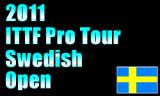 スウェーデンオープン2011 2011年10月19日~23日開催