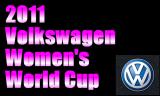 女子ワールドカップ2011 2011年10月28日~30日開催
