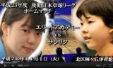 【卓球】 日本リーグ後期2011 阿部恵VS佐藤優衣