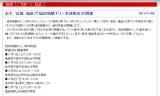 【情報】 岩手宮城福島で協和発酵キリン卓球教室を開催