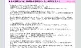 【情報】 協和発酵バイオ山口事業所卓球大会レポート