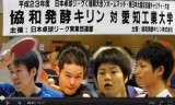 【卓球】 日本リーグ後期2011 木方/田勢VS森本/北村