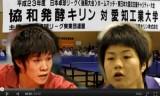 【卓球】 日本リーグ後期2011 下山隆敬VS森本耕平
