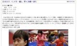 【情報】 日本女子、インドを一蹴し、準々決勝へ進む