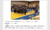 【情報】 ホームマッチ:中国電力2-3十六銀行 十六銀行初勝利
