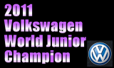 世界ジュニア選手権2011 11月13日~20日バーレーンで開催