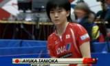【卓球】 世界ジュニア選手権2011 谷岡あゆかVSトゥビカネツ