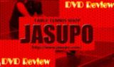ジャスポDVDレビュー(160サイズ)