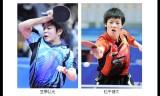 【情報】 12/3笠原弘光&松平健太講習会を小浜市で開催