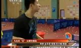 中国での馬龍の練習環境を動画でチェック!