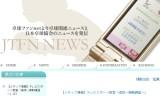 【情報】 12/11放送「卓球~実戦練習~」NHKなど地上波