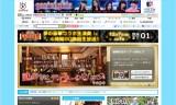 【情報】 12/11放送☆ザ・ゴールデンバトルに小野が出演