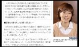 【情報】 石川佳純「中国選手のすごさの秘密は…」?