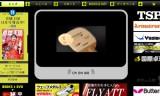 【情報】 卓球王国のホームページがリニューアル!