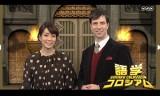 【情報】 12/26~NHK語学コロシアムにて石川佳純出演
