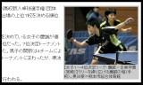 【情報】 全九州高校新人選手権 女子・慶誠が2位