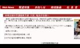 【情報】 三重県の全中予選は久居・塩浜が全国へ!