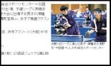 【情報】 石川県遊学館オープン卓球☆高レベル予選☆