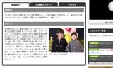 【情報】 12/27芦田愛菜ちゃん遠足スペシャルで卓球!