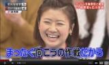 【卓球】 とんねるずのスポーツ王2石川佳純・福原愛