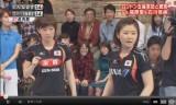 【卓球】 とんねるずのスポーツ王3石川佳純・福原愛