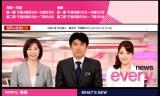 【情報】 1/11平野美宇が日本テレビ系news every出演