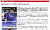 【情報】 韓国で世界代表&国家代表常備軍選抜を開催