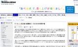 【情報】 ダブルス若宮組3連覇狙う/全日本選手権