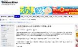 【情報】 三木(男)国分寺(女)全国切符/中学新人卓球