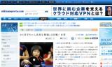 【情報】 全日本選手権2012 平野高校生撃破し5回戦