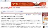 【情報】 全日本選手権2012 平野優勝候補下し16強!