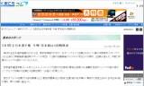 【情報】 全日本選手権2012 牛嶋/宮本組は4回戦敗退