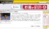 【情報】 全日本選手権2012 平野と伊藤は3回戦敗退