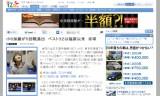 【情報】 全日本選手権2012 加藤ベスト32は福原以来