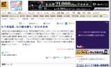 【情報】 全日本選手権2012 女子単福原、石川順当勝ち