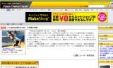 【情報】 全日本選手権2012 卓球天才少年3回戦で惜敗