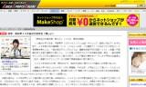 【情報】 全日本選手権2012美宇愛以来の快挙☆