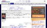 【情報】 全日本 石川:もっと強くならないといけない