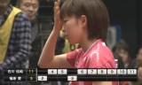 【卓球】 全日本2012 福原愛VS石川佳純3/3高画質