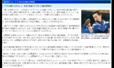 【情報】 リオ五輪に行きたい!新記録12歳出雲選手