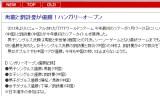 【情報】 馬龍と劉詩雯が優勝!ハンガリーオープン