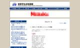 【情報】 大林カップ・第17回ジャパントップ12情報