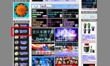 【情報】 卓球丼メニューに世界ランキング項目追加!