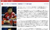 【情報】 二人のフォア表速攻型、五輪東南アジア予選を通過
